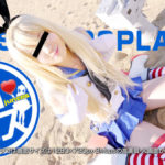 JAV Cosplay Shimakaze – Kantai Collection (Uncensored)