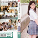 SNIS-228 – JAV Jun Aizawa – Ravaged High School Sluts