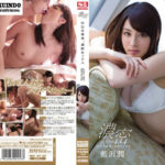 SNIS-310 – JAV Jun Aizawa – Intersect Body Fluids, Dense Sex