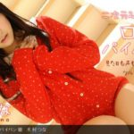 1Pondo-082013-647 – JAV Tsuna Kimura Drama Collection (Uncensored)
