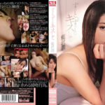 SNIS-170 – JAV Jun Aizawa – Much, Jun Aizawa Kiss Much