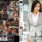 [ATID-242] JAV Ren Azumi & Rio Mitsui – Beautiful Woman Accountant Whore Development Project