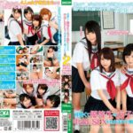 MDB-698 – JAV Nanase Otoha, Harura Mori, Eri Natsume, Umi Hirose – Cute And Are In Trouble Is Segama