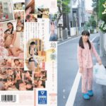 [MUM-213] JAV Loli Shiina Sara (椎奈さら) – Young Wife. The Newly Married Life