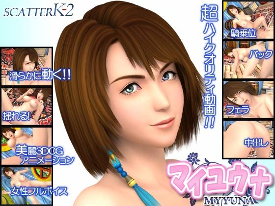 3d-hentai_my_yuna_3d-final_fantasy_x
