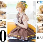 [C2.Lab] JAV Cosplay Koizumi Hanayo (小泉 花陽) – Love Live school idol project (ラブライブ!school idol project)