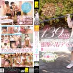 STAR-3059 – JAV Loli Omomo Risa – That Girl Is Now 139cm Macros Child Actor Risa
