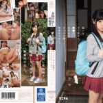 MUM-202 – JAV Loli Minimamu (ミニマム) – Her Very First Real Life Creampie