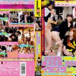 SDMS-955 – JAV Rei Mizuna – Rolling Up A Prank To The Switch Port