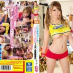 EBOD-544 – JAV Tia – Gentle Encouragement Dirty Of Hami Milk Cheerleader