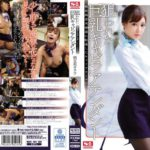 SNIS-576 – JAV Kirara Asuka – Career Woman Tomorrow Flower Killala