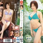BGN-037 – JAV Debut Sana Imanaga – Rookie Prestige Exclusive Debut Now I Hisashi Of