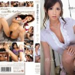 SOE-552 – JAV Yui Azusa – Azusa Yui Squirting Sister Of Temptation