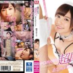 SNIS-854 – JAV Arina Hashimoto – Do There Hashimoto Po Love Super Immediate Scale Pacifier Maid