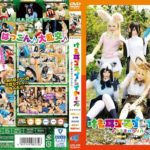 AKB-058 – JAV Cosplay Kemono Friends (けものフレンズ)