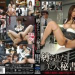 KUSR-013 – JAV Yui Hatano, Ruka Kanae, Ayumi Shinoda – Office Bondage – That Has Been Dominated By The Beauty Secretary 03