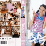 MUM-126 – JAV Loli Yui Saotome – Stepchildren Of The Daughter-in-law Be Passed Strike Yui 148cm
