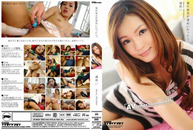 [UNCENSORED] PT-46 - JAV Mei Haruka - If My Girlfriend Was Mei Haruka