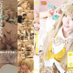 JAV Cosplay Rika Jougasaki (城ヶ崎 莉嘉) – The Idolmaster Cinderella Girls