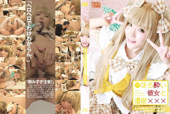 JAV Cosplay Rika Jougasaki - The Idolmaster Cinderella Girls