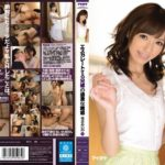 IPZ-551 – JAV Aino Kishi – Extreme Temptation Of Escalating Elder Brother's Wife Aino Kishi