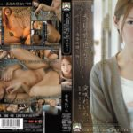 SHKD-440 – JAV Chihiro Hara – Leila Aizaki Gift Of Humiliation – Being Fucked In Front Of Husband