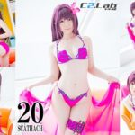 [C2.Lab] 20.SCATHACH – JAV Cosplay Scathach (スカサハ) – Fate/Grand Order
