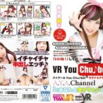 [QVRT-028]【VR】- JAV Cosplay Kizuna Ai (キズナアイ) – A.I. Channel
