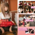 Sex Friend 16 – JAV Cosplay Taihou (大鳳) – Kantai Collection (艦隊これくしょん)