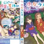 Shoujo Ramune Episode 2 Subtitle Indonesia