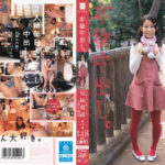 MUM-150 – JAV Loli Mizuki Inoue – Pies Genuine.I Love Your Brother.Siblings Through Child Tsukurimonogatari.Mizuki 148cm (hairless)