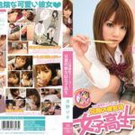 KAWD-254 – JAV Risa Tsukino – Story Of Erotic Comics! Her Big Brother Is Risa Tsukino School Girls