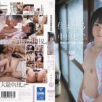 MUM-312 – JAV Loli Ayuri Sonoda – Instead Of Letting You Live It With A Creampie.Demand And Supply Of A Runaway Girl.Ayuri (real Sperm)