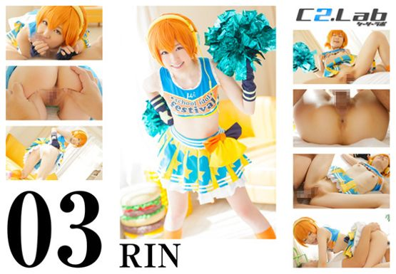 JAV Cosplay Rin Hoshizora (星空 凛) - Love Live! School Idol Project