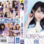 RKI-496 – JAV Aoi Kururigi – Natural De S Super Beauty Voice Actor Intense Resemblance