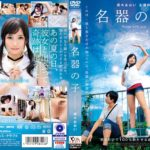 CSCT-003 – JAV Cosplay Hina Amano – Tenki no Ko (Weathering With You)