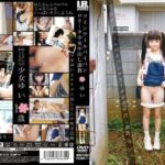 IBW-518z – JAV Loli Yui Saotome – Pies Tails Shaven Russia ● Over Data Girl Torture Yui
