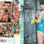 MUM-111 – JAV Loli Marie Konishi – Anal Are Taught To Be A Co ○ Ma Another.Raw Ji ○ Port For The First Time.Marie 149cm (hairless)